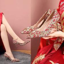 一定要给你们安利这些婚鞋!就算不嫁人都想买!