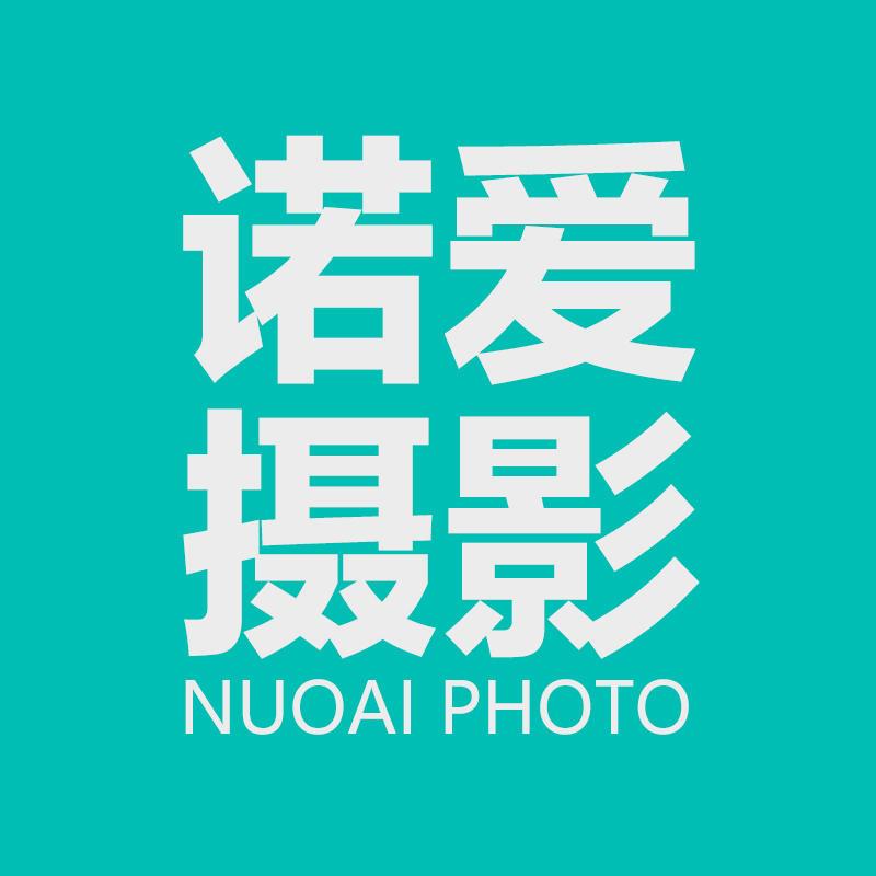 诺爱旅拍婚纱摄影(北海店)