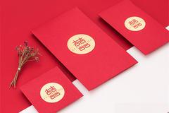 2022年农历二月结婚黄道吉日一览