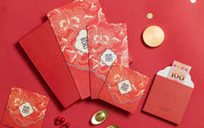 婚礼当天新人该怎么给红包?千万别给少了!