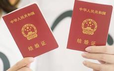 党员能和外国人结婚吗